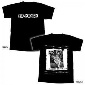 Ausbruch-Harte Zeiten T-Shirt - L