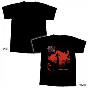 Blut & Eisen - Schrei Doch! T-Shirt - L